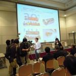 5月23日 : パシフィコ横浜でプロジェクトの説明会