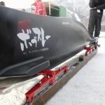 2012年12月23日 : 全日本選手権の滑走を待つ下町ボブスレー
