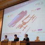 パシフィコ横浜でプロジェクトの説明会