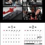 下町ボブスレー応援カレンダー1、2月